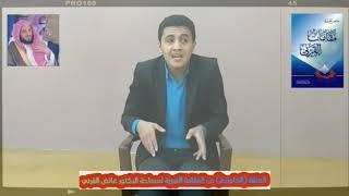 الحلقة 10 من : #مقامات_القرني إلقاء الإعلامي المُتميّز الأستاذ/ إسلام أبو النصر