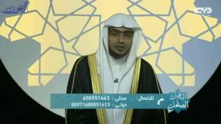 مقام موسى عليه السلام عند الله - الشيخ صالح المغامسي