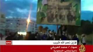 كلمة الشيخ على قناة الجزيرة مباشر بخصوص احداث ليبيا