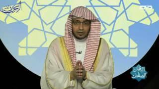 خبر السامري مع موسى عليه السلام - الشيخ صالح المغامسي