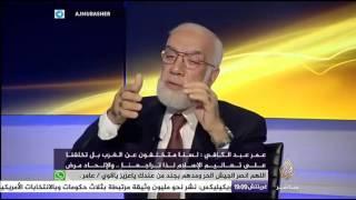 حول دروس الهجرة - لقاء الشيخ عمر عبدالكافي على الجزيرة مباشر