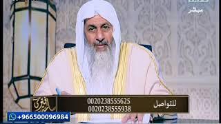 ساعة فتوى مع فضيلة الشيخ مصطفى العدوي 25 صفر 1439 هـ - 2017/11/13 .