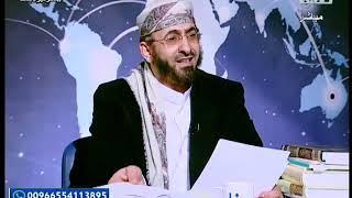 أثر التقية في هدم عقيدة الشيعة جزء7 || ستوديو صفا - الضيف: الشيخ خالد الوصابي  2019/2/5
