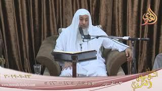 تفسير سورة فاطر ( 3 )  الآيات (12- 23) للشيخ مصطفى العدوي تاريخ 23 6 2019