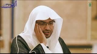 """برنامج """"مع القرآن11"""" - الحلقة (1) - """"وما مِنَّا إلَّا لهُ مقامٌ معلومٌ"""" - الشيخ صالح المغامسي 1440هـ"""
